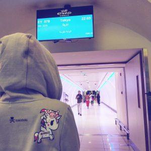 Viaje a Tokio